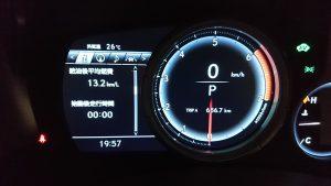 燃費13.2km、走行距離656.7km